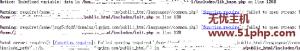 Ecshop程序最常见的数据库缓存报错和程序缓存报错解决方法总结
