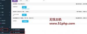 metinfo 2015 12 2 1 300x119 Metinfo5.3版本程序如何在网站后台备份程序文件和数据库呢?