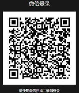 wp 2015 12 30 1 255x300 Wordpress教程:实现微信登录功能