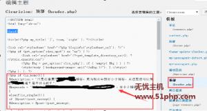 wp 2015 12 8 1 300x161 wordpress没有关键词设置与描述的解决方法