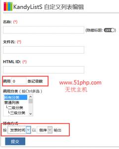 zblog 2015 12 28 2 240x300 在zblog程序的侧栏添加内容的方法
