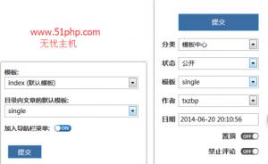 zblog 2015 12 28 3 300x184 zblog程序升级后发表文章报错原因