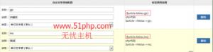 zblog 2015 12 4 1 300x74 zblog使用自定义字段插件单独定义关键词和描述