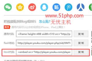 1 300x200 zblog发布文章时调用外部视频的方法