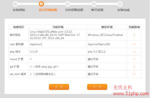 25 300x196 doccms源码程序安装教程