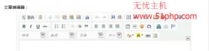 11 300x74 dedecms如何把后台的图集编辑器修改为文章编辑器的步骤
