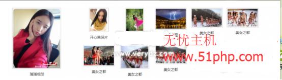 1 discuz程序如何让论坛导航栏下排行首页显示更多的图片呢