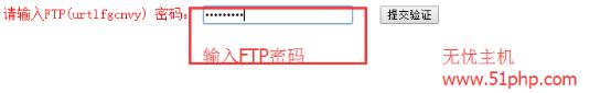 111 文件管理的功能介绍
