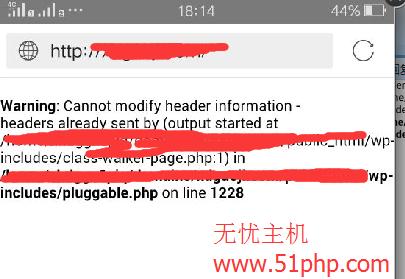 15 wordpress源码程序pluggable.php报错1228行问题解决