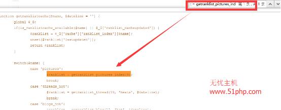 5 discuz程序如何让论坛导航栏下排行首页显示更多的图片呢