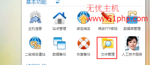 23 wordrepress防止邮箱被采集自动隐藏邮件地址的方法