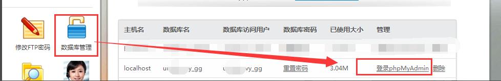 52 phpcms v9后台不能重新生成缓存的解决方法
