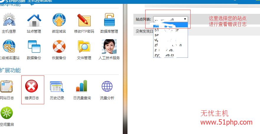58 错误日志功能介绍