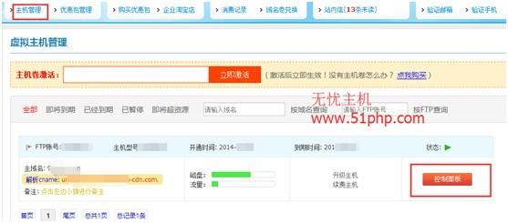 112 discuzX3.2版本怎么能彻底去除门户的portal.php完美方法