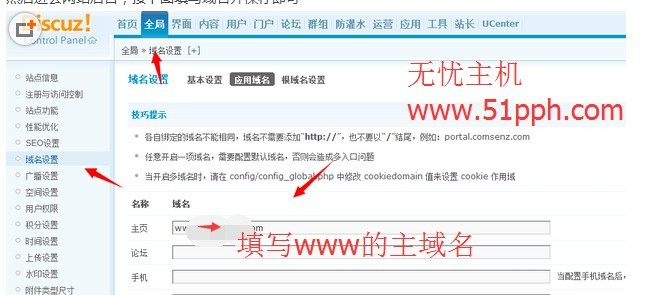 discuzX3.2版本怎么能彻底去除门户的portal.php完美方法
