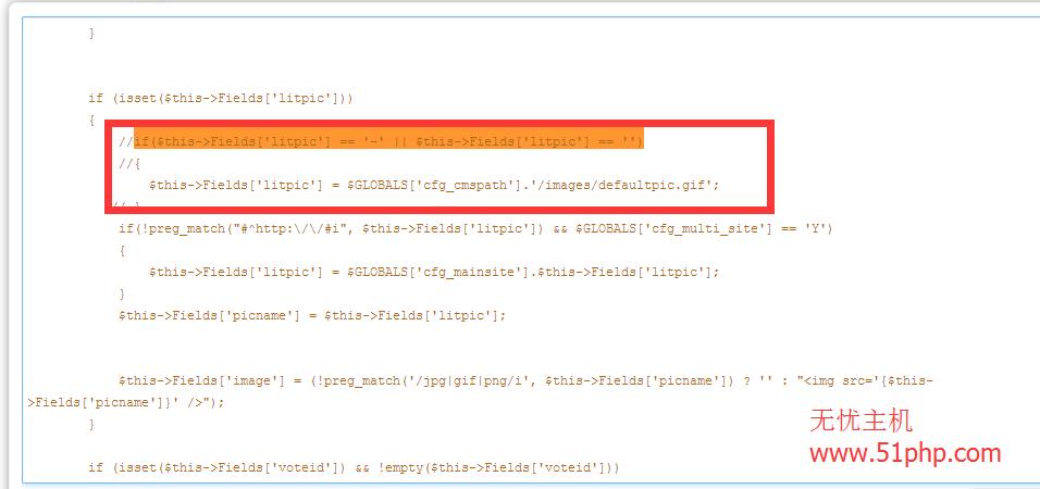 "5 dedecms如何使文章中有图的标题后面显示""图""没有就不显示"