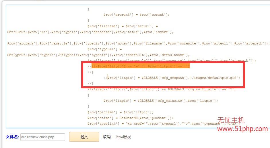 "62 dedecms如何使文章中有图的标题后面显示""图""没有就不显示"