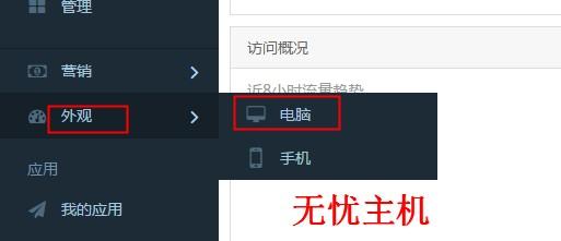 113 metinfo如何分别设置内容页在当前窗口或者新窗口打开呢