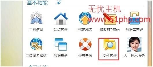 210 帝国cms程序发送邮件标题乱码通过修改代码修复的方法