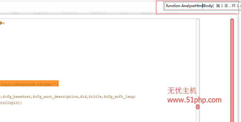 24 完美解决dedecms后台编辑器自动加div的问题