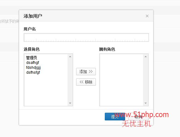 phpwind后台功能之后台权限介绍