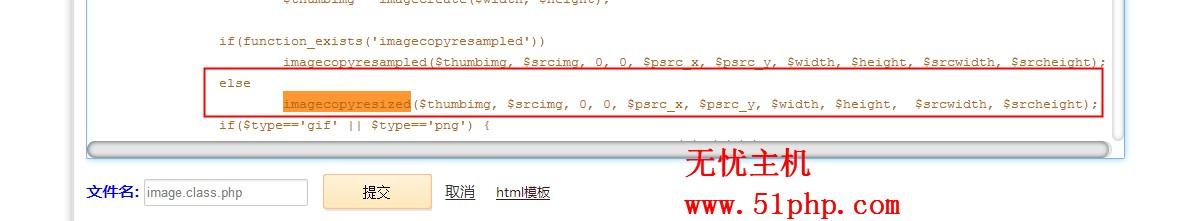5 phpcms缩略图上传之后首页不清晰该怎么解决呢?
