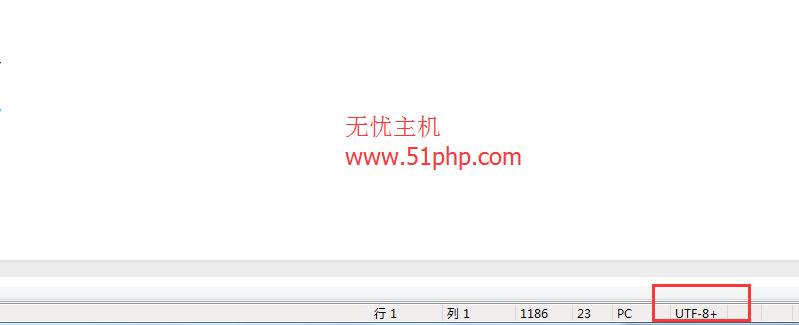 14 对于php源码程序报错Warning session start() [function.session start]问题补充说明