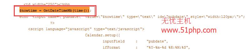 210 dedecms如何读取数据库中第一次发布的时间作为最终修改时间