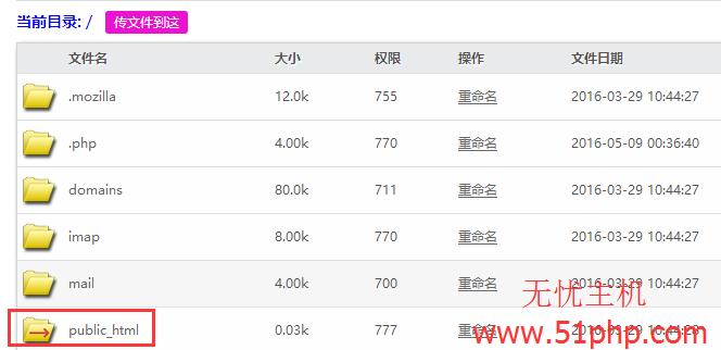 24 wordpress如何实现非插件部署CDN加速(七牛、百度云)