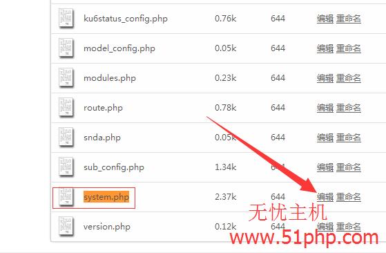 315 phpcms如何删除掉路径中的html