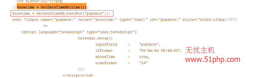 35 dedecms如何读取数据库中第一次发布的时间作为最终修改时间