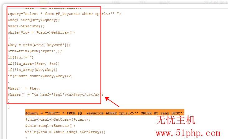 5 怎么给dedecms的文章自动加上关键词的链接呢?