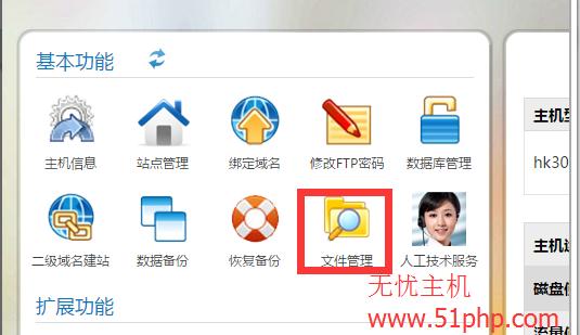 130 wordpress博客程序怎么移除后台忘记密码的链接呢?