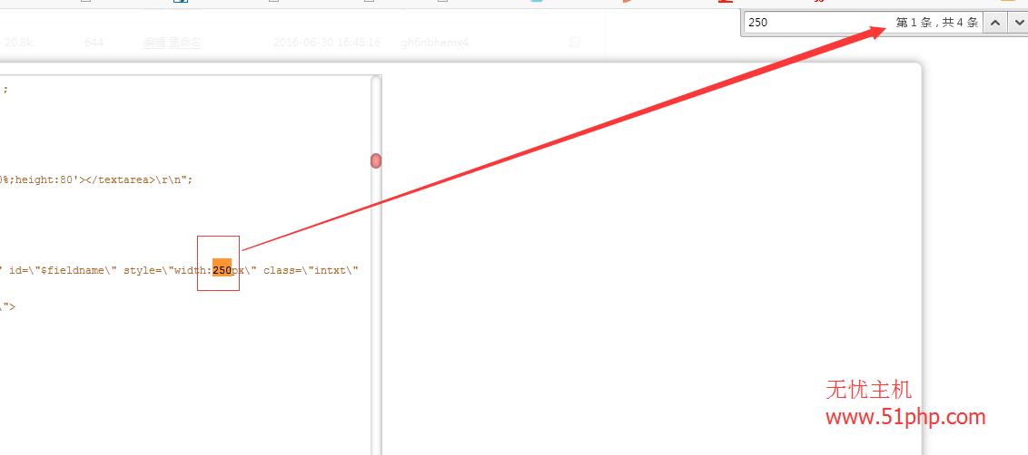 313 dedecms会员中心的输入框的表单怎么设置为自己定义的宽度呢?