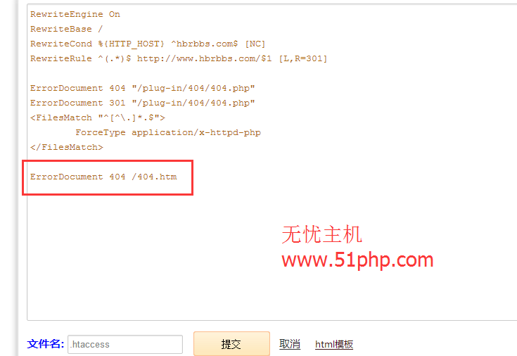 41 biweb如何设置404错误页的方法