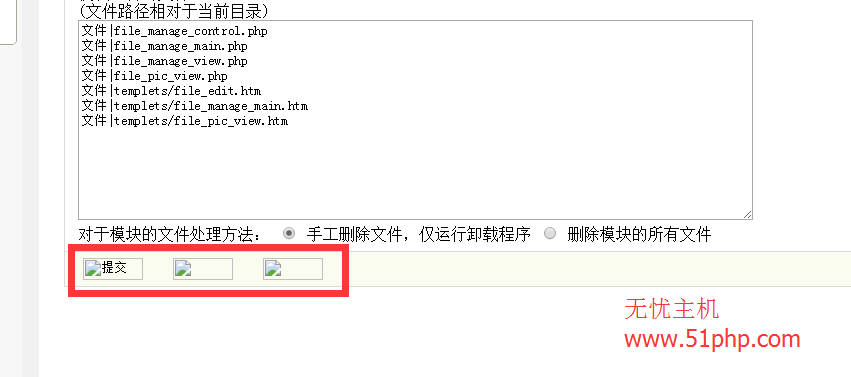 14 dedecms后台功能按键图片不显示的原因以及解决方法