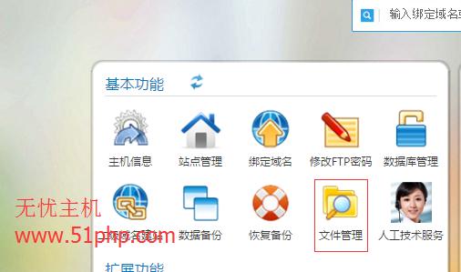 19 ecshop在php5.3环境下安装模板出现includes/lib main.php on line 1329错误提示的解决方法