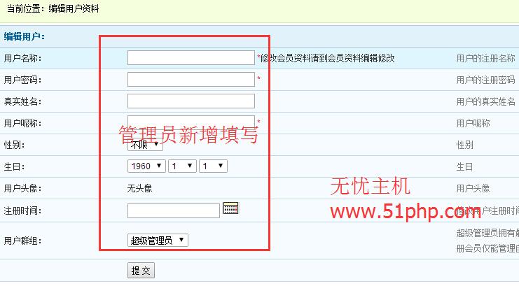 42 biweb后台用户系统之用户中心管理介绍