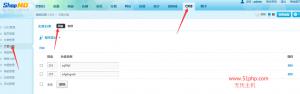 37 300x94 shopnc后台功能介绍  cms文章管理和分类