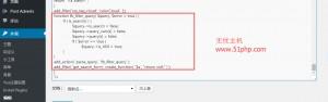 2 300x94 如何完全关闭wordpress的站内搜索功能