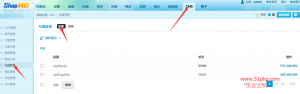 22 300x94 shopnc后台功能介绍  cms专题管理