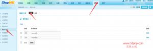 3 300x101 shopnc后台功能介绍  cms画报管理和分类