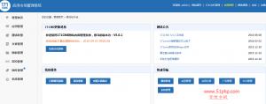 11 300x118 应用市场管理系统171cms程序简单介绍