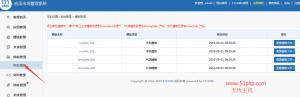 18 300x97 171cms后台功能介绍  网站模版