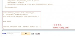 21 300x148 wordpress加速篇之如何提高wordpress4.6版本的访问速度