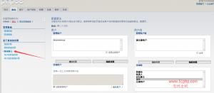 11 300x131 phpbb后台功能介绍  版面版主