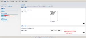 14 300x135 phpbb后台功能介绍  面板权限