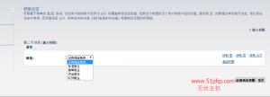 21 300x108 phpbb后台功能介绍  版面版主