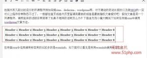 4 300x120 wordpress在发表文章的时候如何添加表格