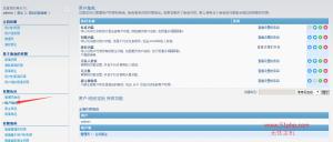 111 300x128 phpbb后台功能介绍  用户角色